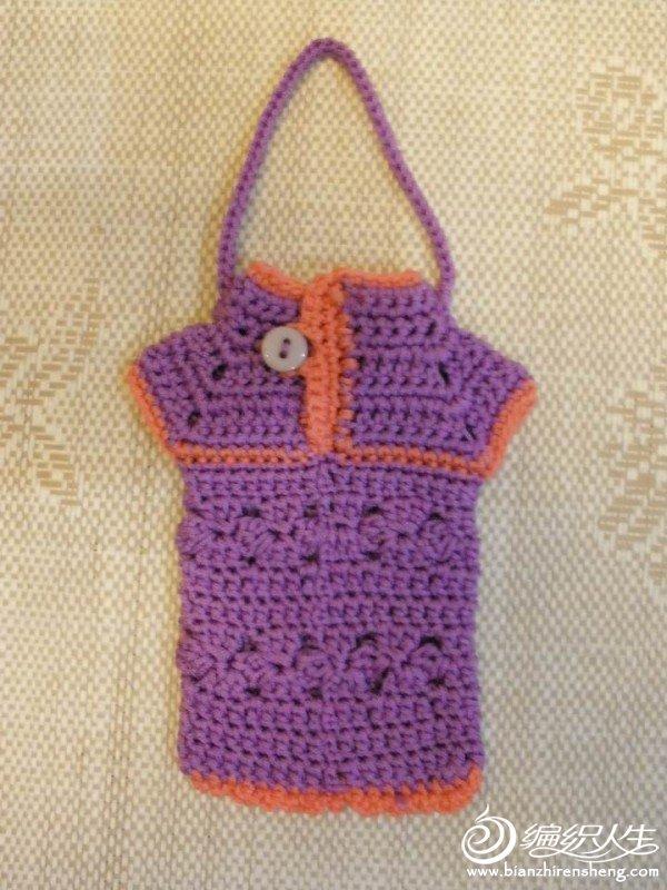 小衣服手机套-紫.JPG