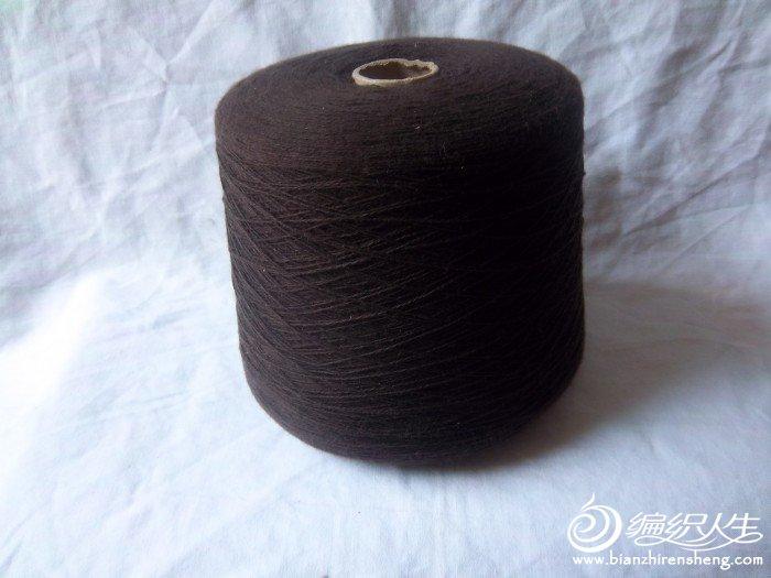 丝羊绒1 5593.jpg