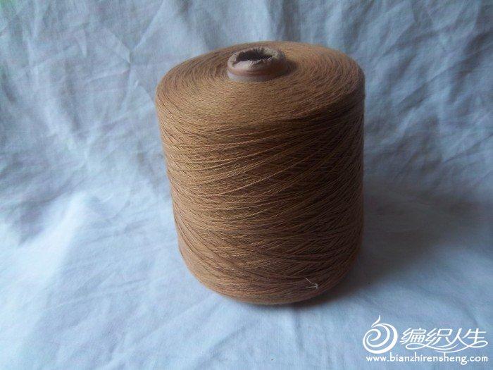 丝羊绒5.5595.jpg