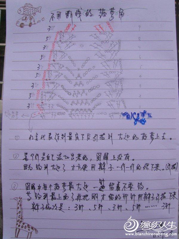灰图解3.JPG