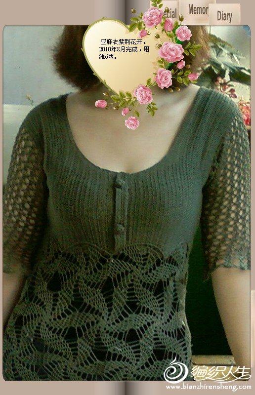 http_imgloadCAM603VE.jpg