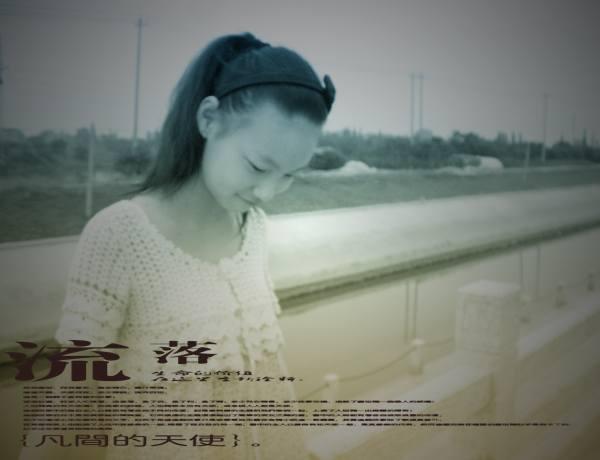 IMG_6154_副本.jpg