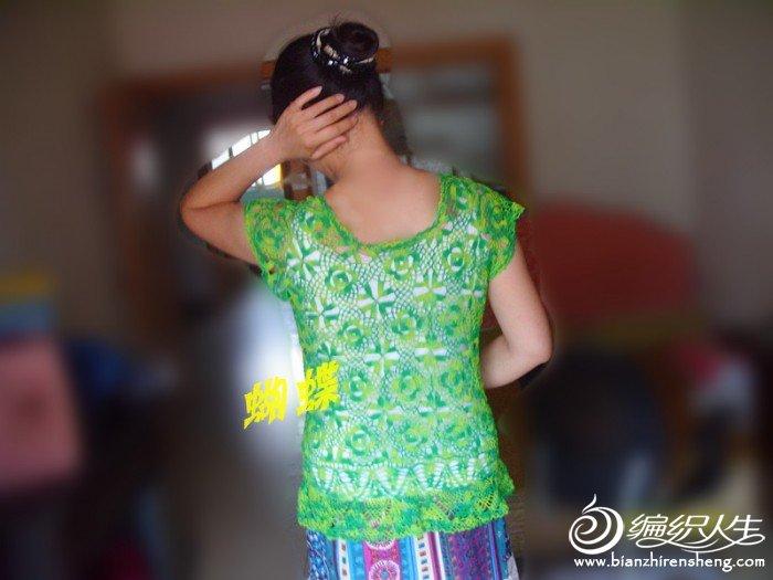 绿衣.jpg