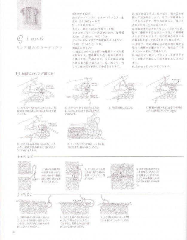p54.jpg
