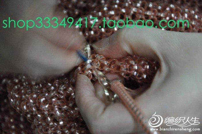 DSC_0858副本.jpg