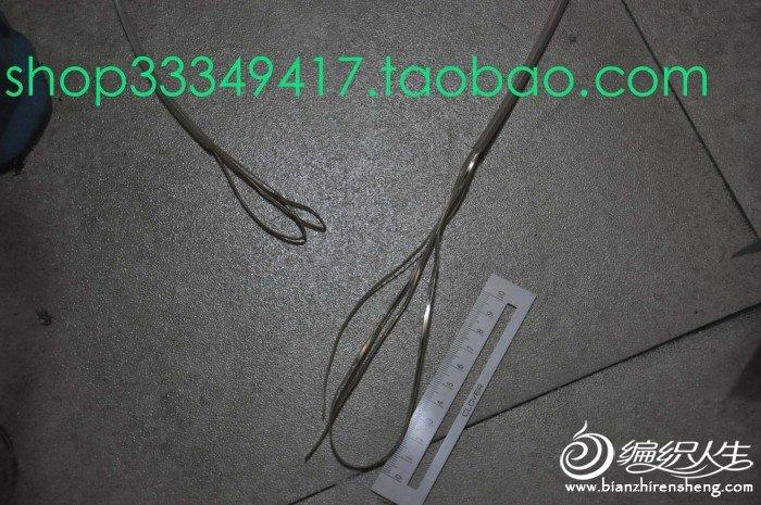 软管内穿入四根水晶条两端共留十厘米.jpg