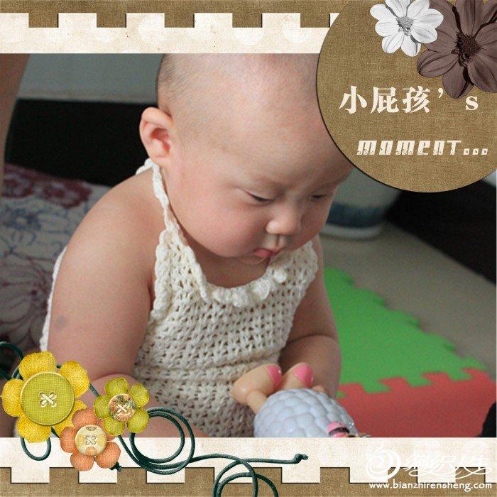 照片 243_副本.jpg