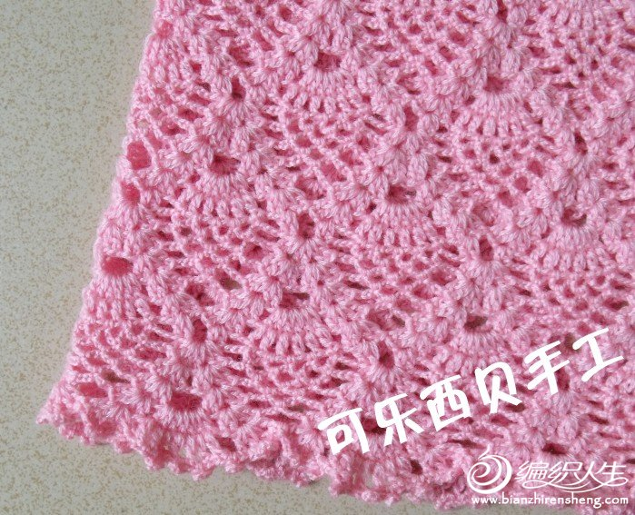 粉红花朵背心 (2).jpg