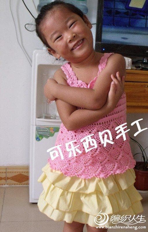 粉红花朵背心 (3).jpg