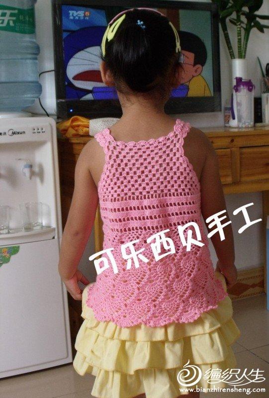 粉红花朵背心 (5).jpg
