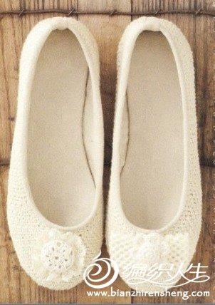 小鞋.jpg