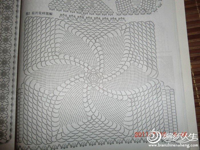 手工编织 040.jpg