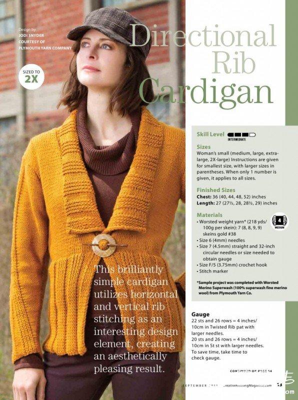 Creative_Knitting_September_20110012.jpg
