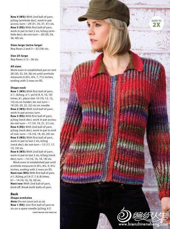 Creative_Knitting_September_20110014.jpg