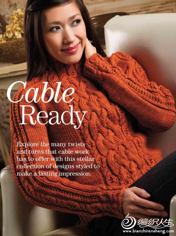 Creative_Knitting_September_20110017.jpg
