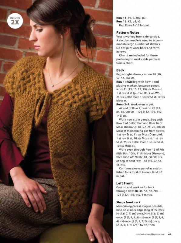Creative_Knitting_September_20110026.jpg