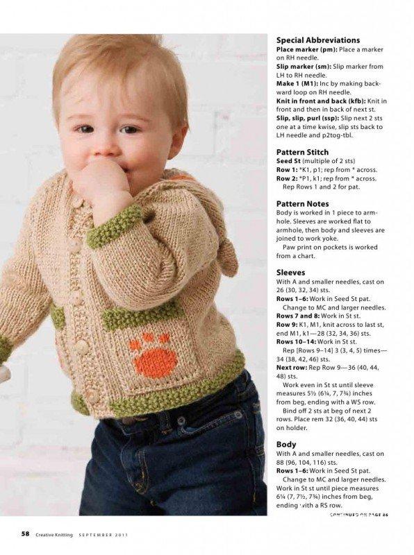 Creative_Knitting_September_20110057.jpg