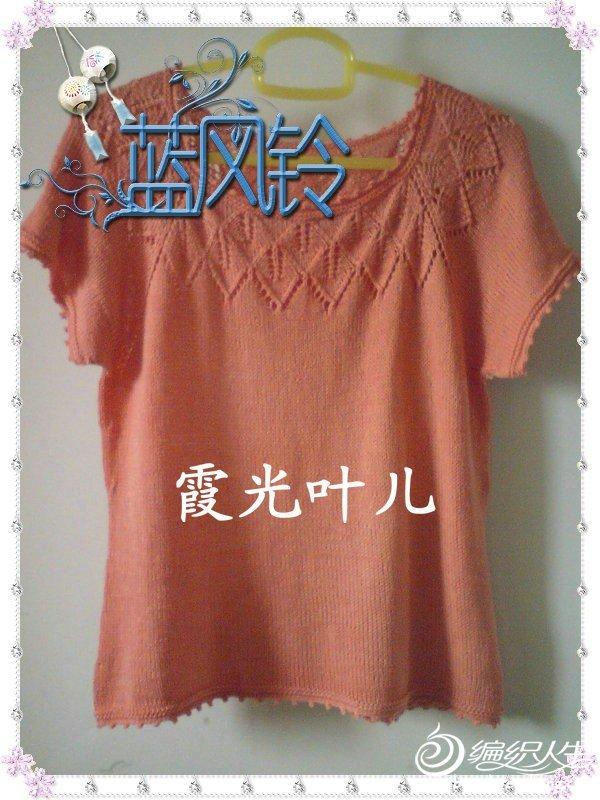2011071901.JPG