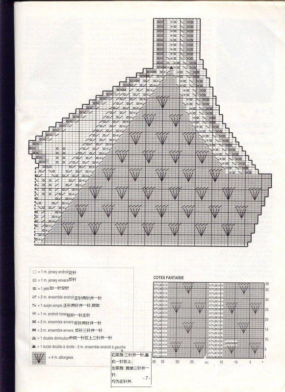 0025.jpg