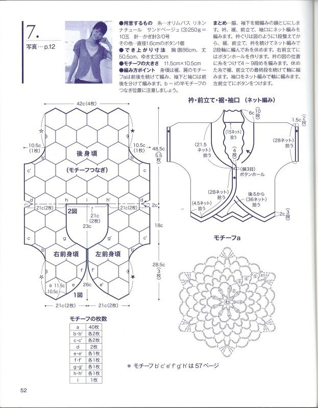 21a.jpg