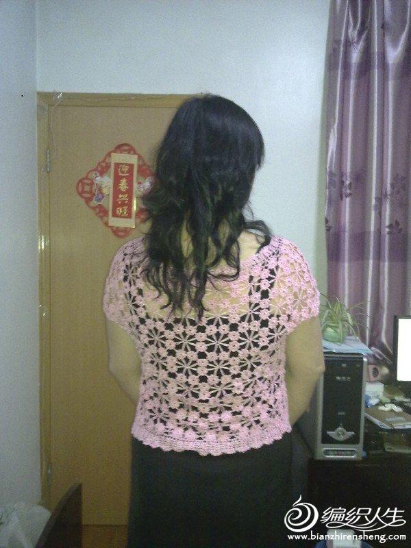 201106041388.jpg