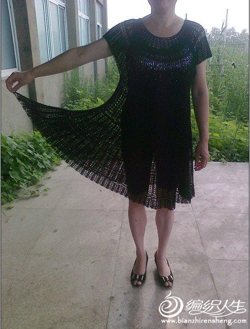 静心老师教的黑裙子.jpg