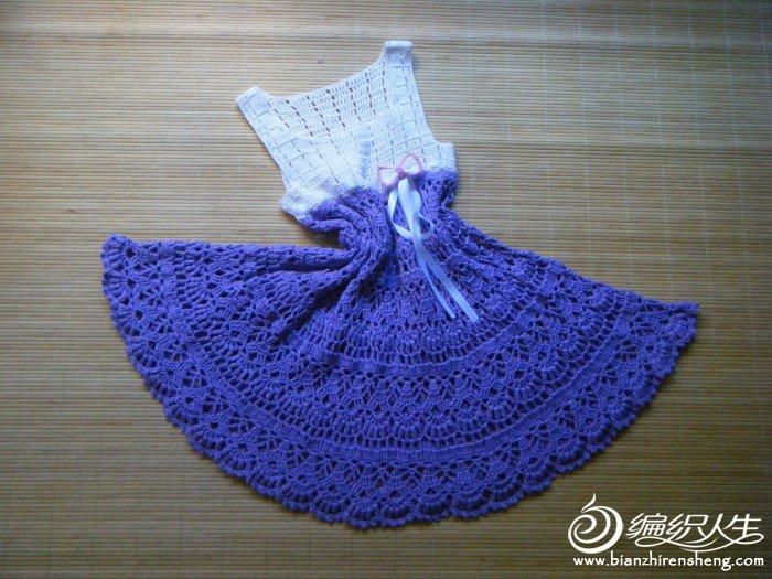 童裙6-1.JPG