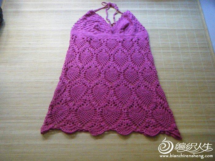 吊带裙1-1.JPG