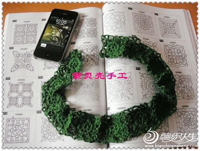 DSC01333 .jpg