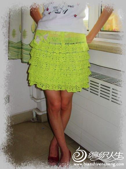 蛋糕裙3.jpg