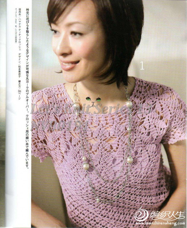 Let\'s Knit Series 13 NV80191005.JPG