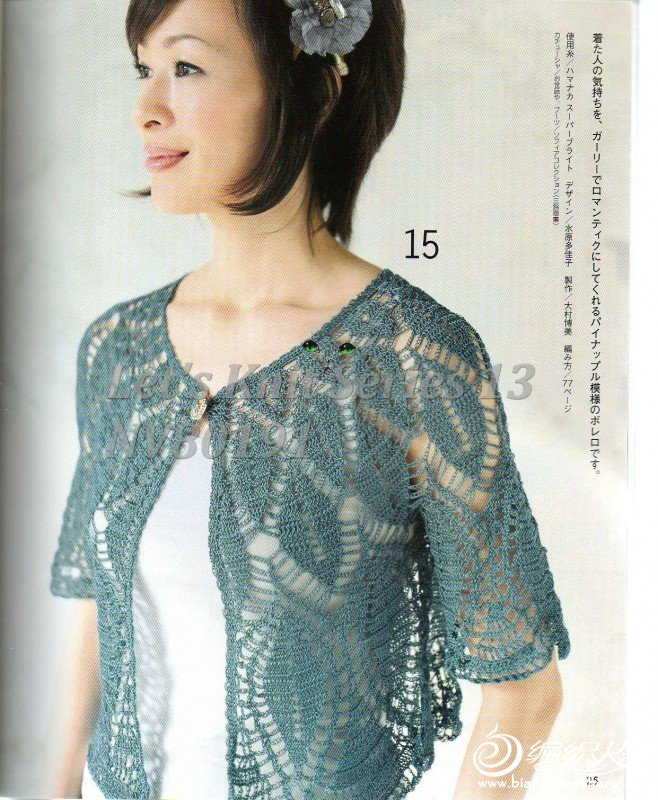 Let\'s Knit Series 13 NV80191025.JPG