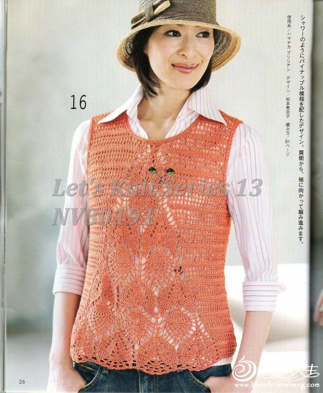 Let\'s Knit Series 13 NV80191026.JPG