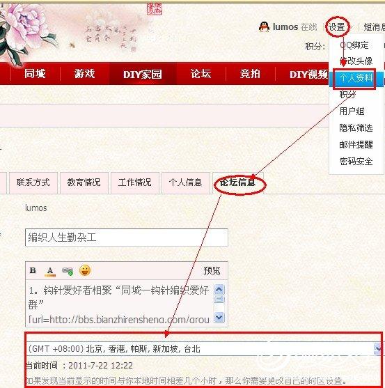 QQ截图20110722122354.jpg