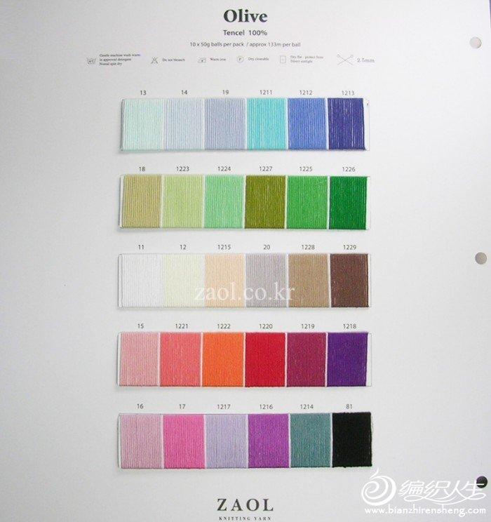 colorchip_16olive_gift44.jpg