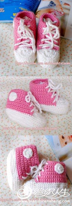 粉红的宝宝球鞋