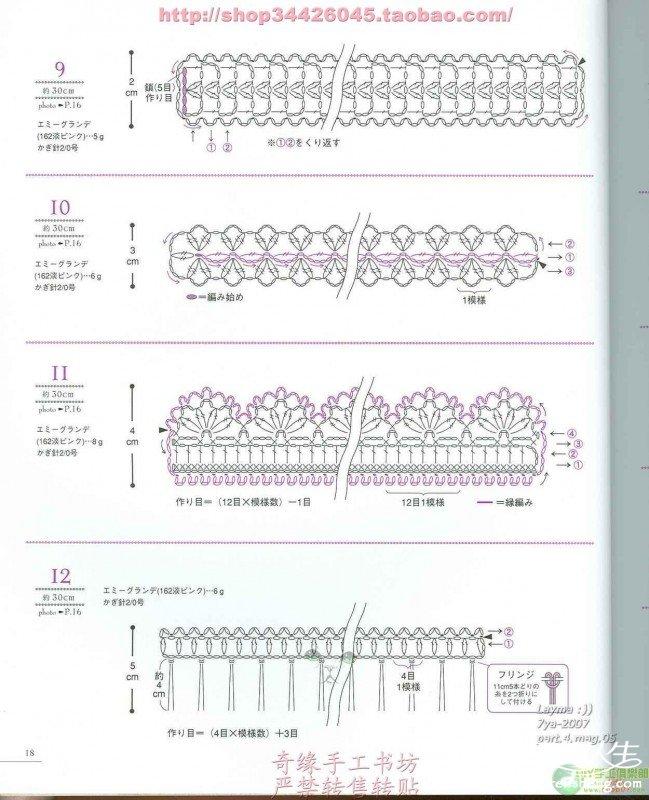 青青蝶舞图解5.jpg