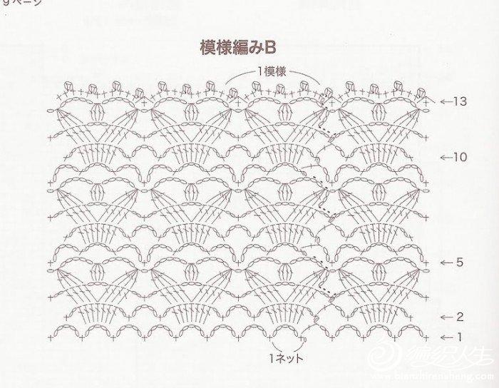 青青蝶舞图解1.jpg