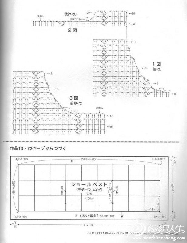 p0066.JPG