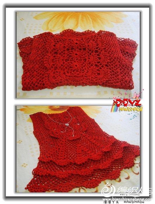 红衣 (1).jpg