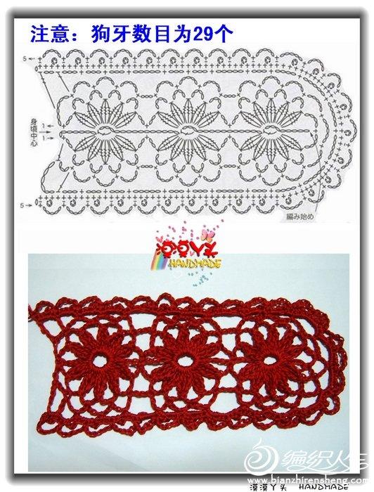 红衣 (2).jpg