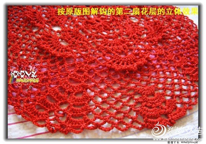 红衣 (4).jpg