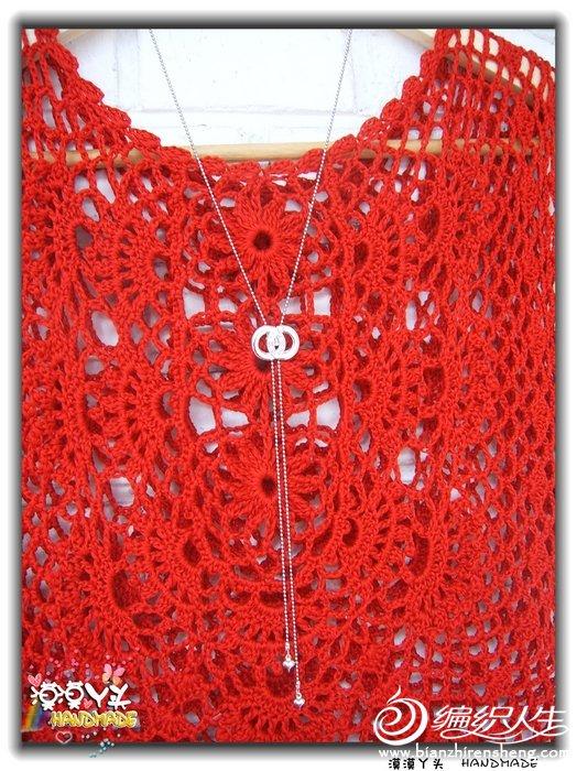 红衣 (10).jpg