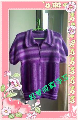 段染短袖毛衣2