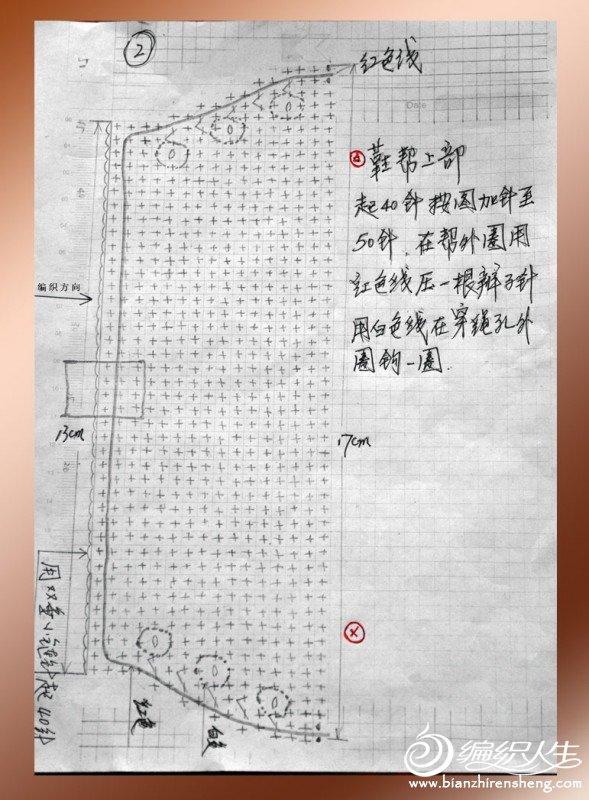 草图2.jpg