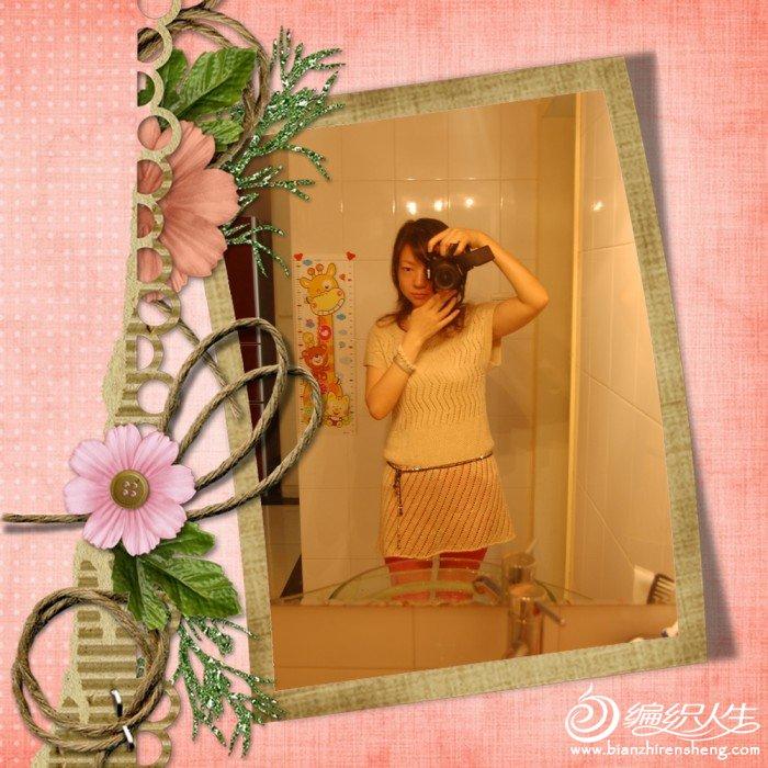DSC_00261.jpg