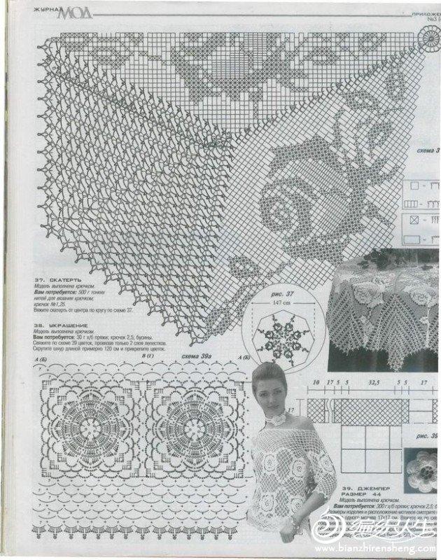1-880054.jpg