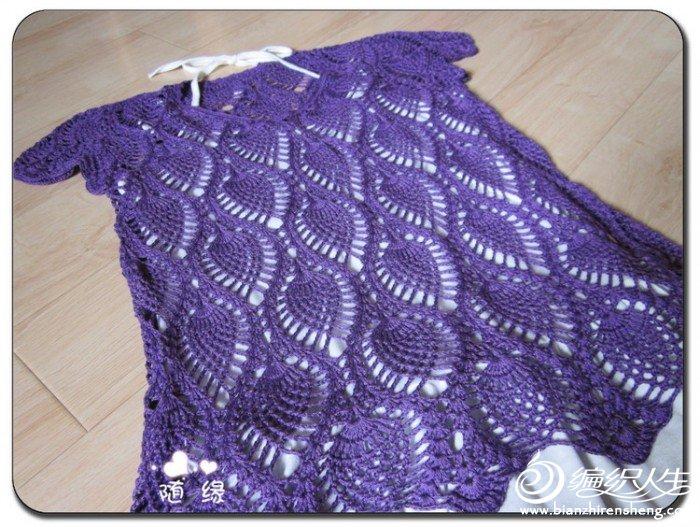紫萝3.jpg