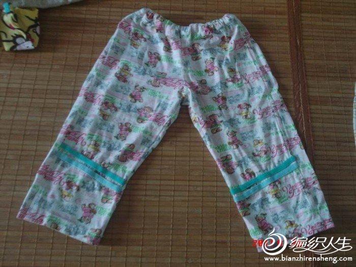 夏天长裤2.jpg