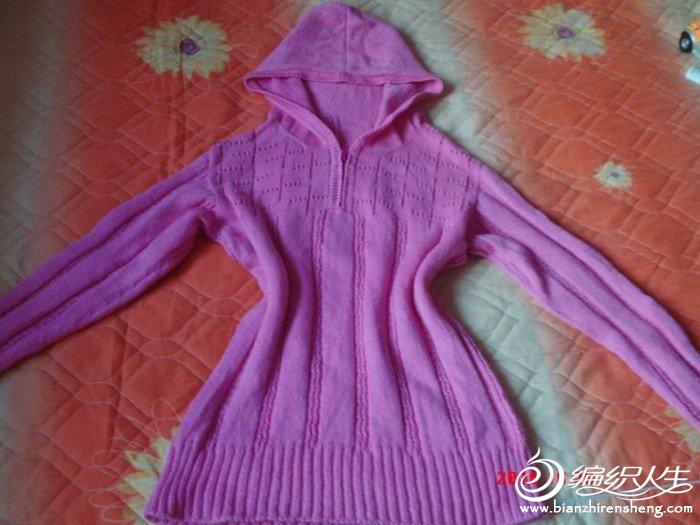 粉红色毛衣1.jpg
